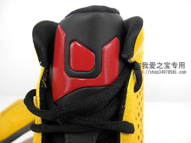 Jordan D'Reign 'Yellow/Black-Red'