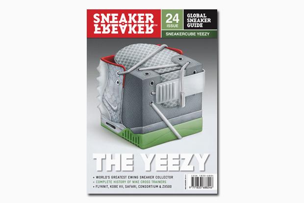 Nike Air Yeezy 2 SNEAKERCUBE in Sneaker Freaker