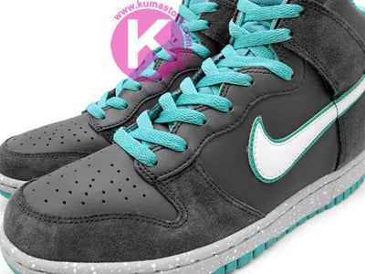 Nike Dunk High 'Grey/New Green'