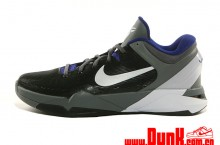 Nike Kobe 7 'Concord/White-Cool Grey-Del Sol' – Another Look