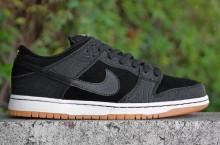Nike SB Dunk Low Premium QS 'Nontourage' at Primitive