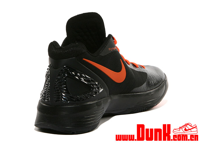 Nike Zoom Hyperdunk 2011 Low 'Linsanity' Away PE - New Images