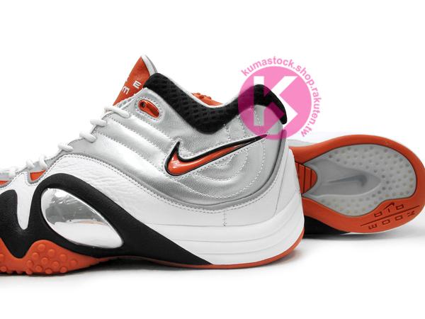 Nike Zoom Uptempo V Premium 'White/Black-Dark Copper-Metallic Silver' - New Images