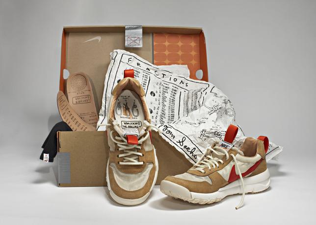 Nike and Tom Sachs Present NIKECraft