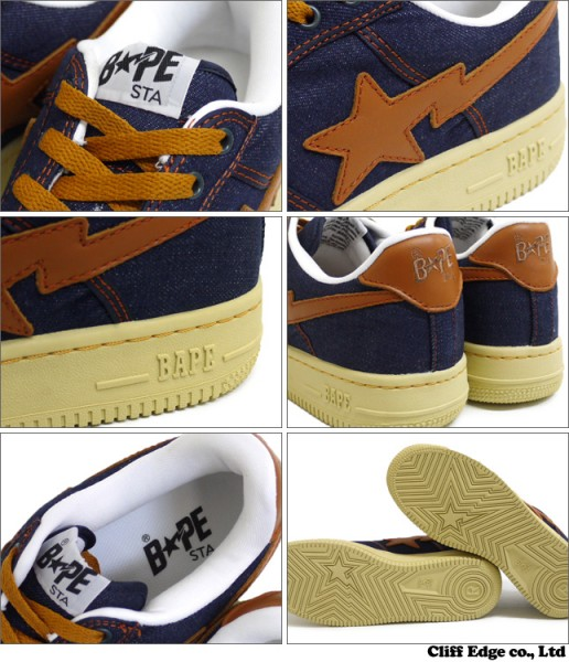 a-bathing-ape-work-type-bape-sta-3