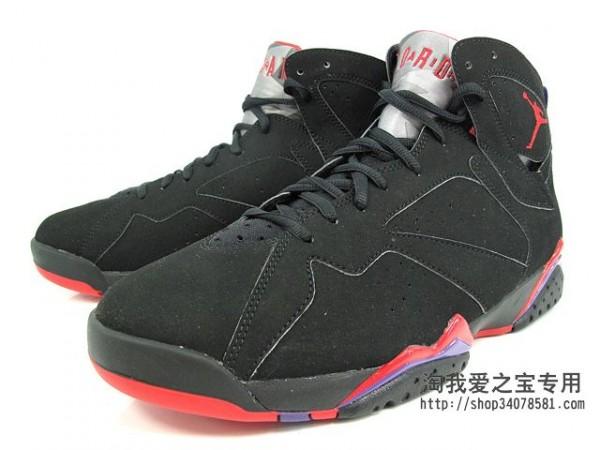 Air Jordan 7 'Dark Charcoal' - Another Look