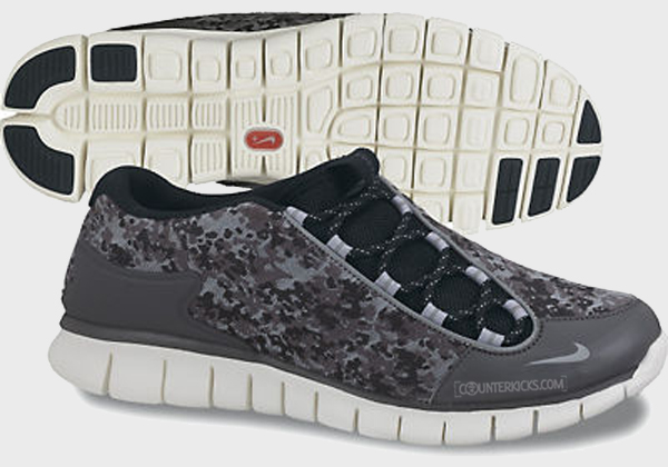 Nike Footscape Free - Holiday 2012