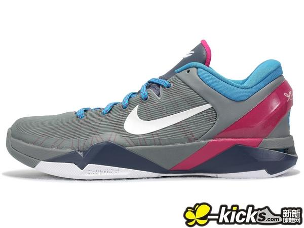 Nike Kobe 7 'Grey/Navy-Maroon-Blue