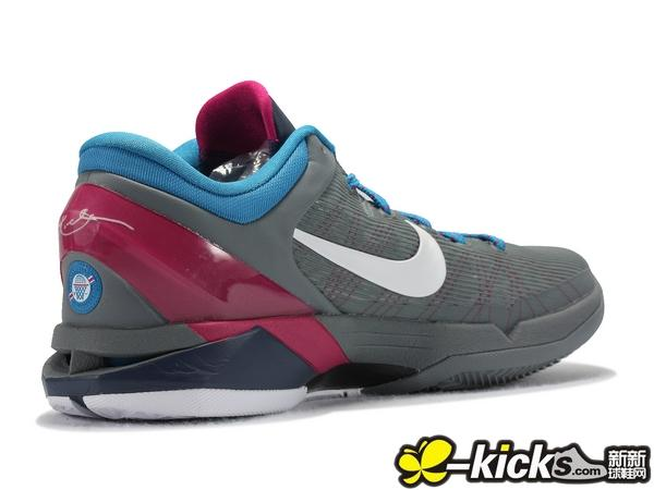 Nike Kobe 7 'Grey/Navy-Maroon-Blue'