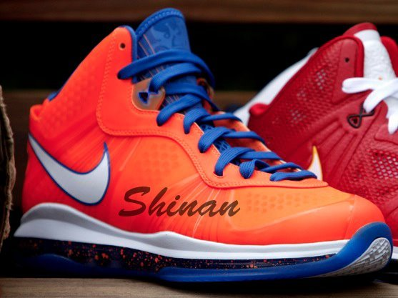 Nike LeBron 8 V2 'Hardwood Classics' Sample