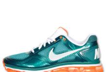 Nike Air Trainer 1.3 Max Breathe 'Freshwater/Total Orange'
