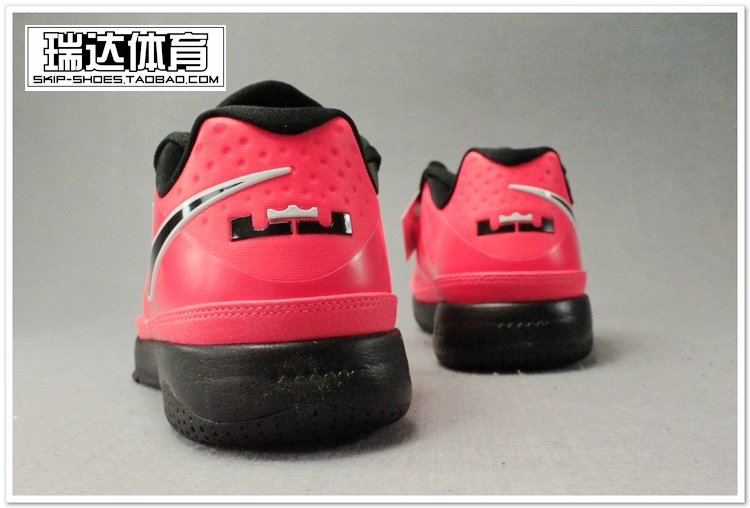 Nike LeBron ST Low 'Solar Red'