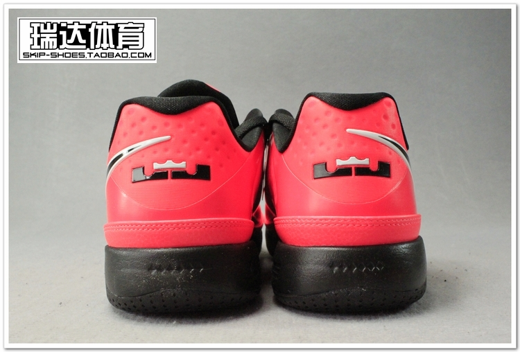 nike lebron st low solar red sneakerfiles