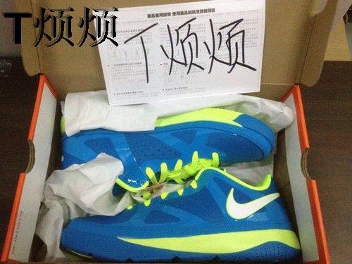 Nike LeBron ST Low 'Sprite'