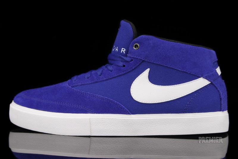 Nike SB Omar Salazar LR 'Drenched Blue'