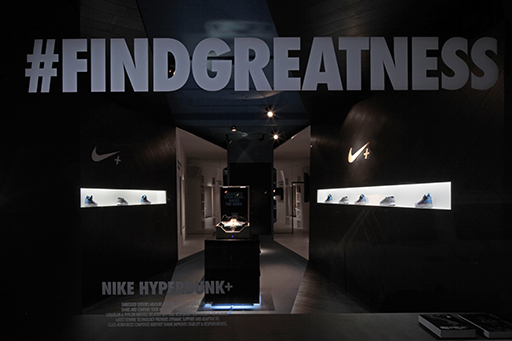 Nike Hyperdunk+ Console Lands in Berlin