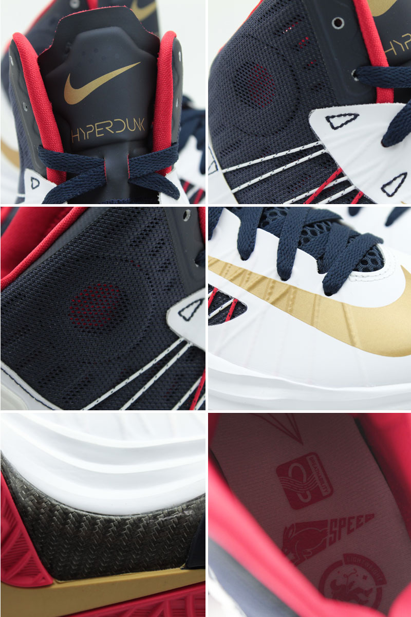 Nike Hyperdunk 'Gold Medal' - Another Look
