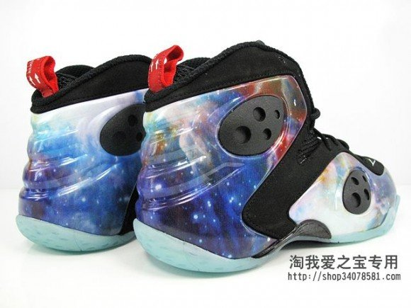 Nike Zoom Rookie LWP 'Galaxy' - New Images