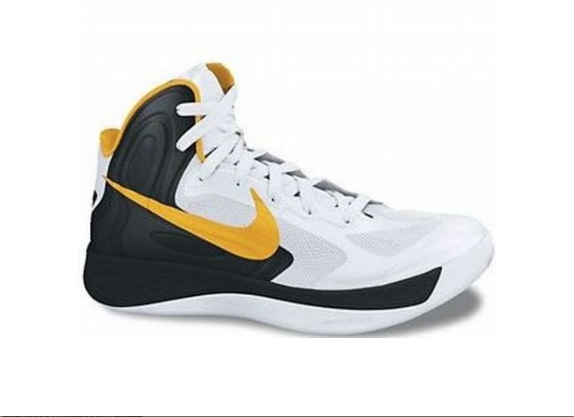 Release Reminder: Nike Hyperfuse 'White/University Gold-Black'