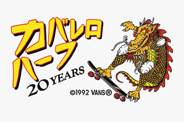 Steve Caballero x Vans Vault Half Cab 20th Anniversary