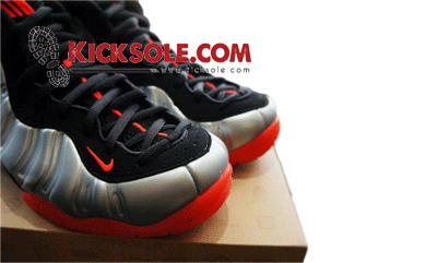 dd2efa61fc5 Nike Air Foamposite Pro Crimson - Available Early