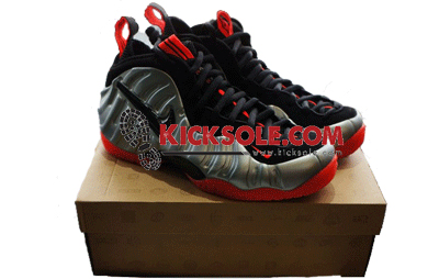 nike-air-foamposite-pro-crimson-available