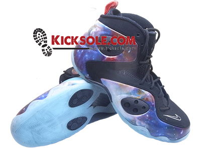 nike-zoom-rookie-lwp-galaxy-available