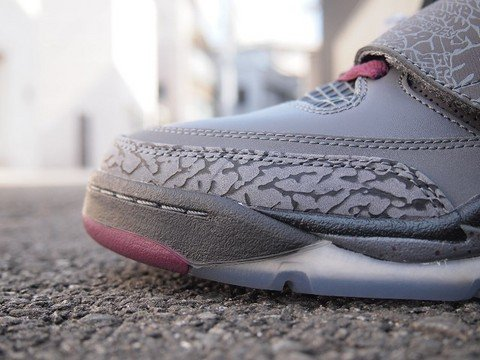 Jordan Son of Mars 'Bordeaux' at Nike Harajuku