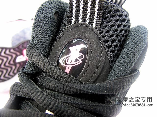 Nike Air Foamposite One 'Polarized Pink' – New Images