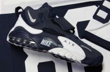 Nike Air Max Speed Turf 'Dallas Cowboys'