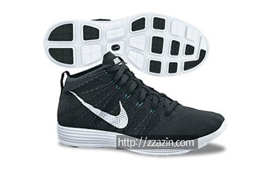 Nike Flyknit Chukka - Summer 2013