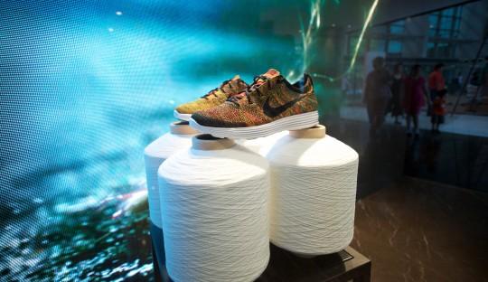 Nike Flyknit Collective Rio de Janeiro