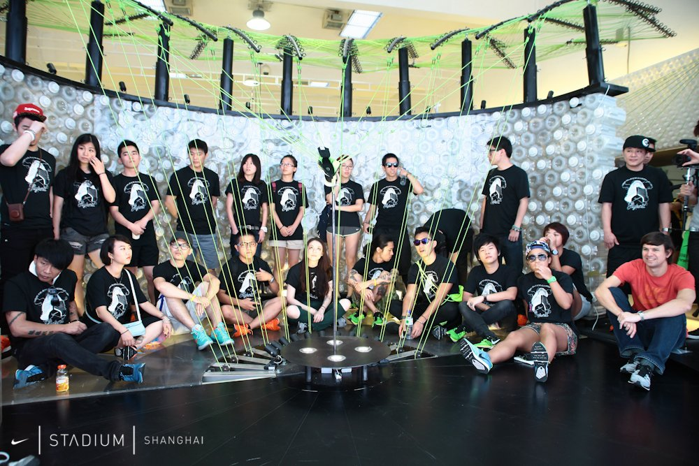 Nike Flyknit Collective Shanghai - Performance Workshop
