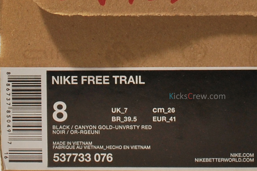 Nike Free Trail 'Black/Canyon Gold-University Red'