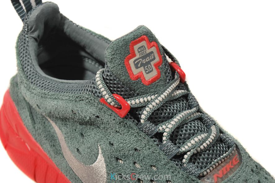 Nike Free Trail 'Hasta/Granite-Sunburst'
