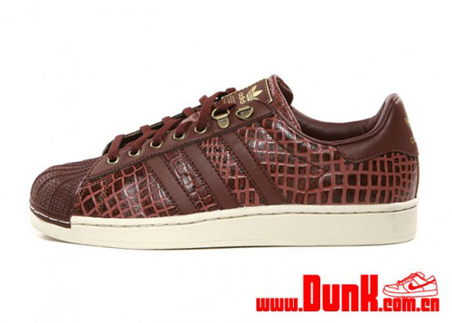 adidas-originals-superstar-2-animal-pack-1