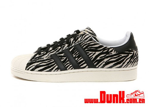 adidas-originals-superstar-2-animal-pack-2