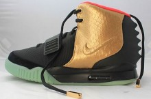 Nike Air Yeezy 2 'Imperial' Custom by PMK