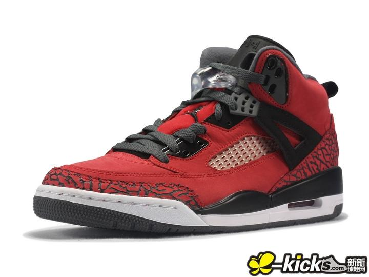 Jordan Spiz'ike 'Toro Bravo' - Detailed Look