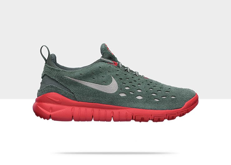 Nike Free Trail 'Hasta/Granite-Sunburst'
