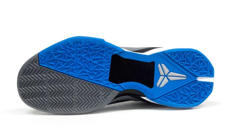 Nike Kobe VII (7) Cheetah 'Wolf Grey/Photo Blue-Black-Cool Grey' at mita