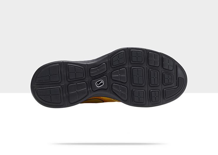 Nike LunarMTRL+ LIVESTRONG at NikeStore