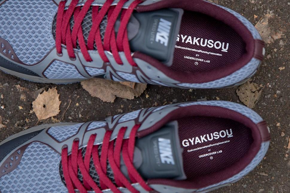 Nike Lunarspeed Lite+ GYAKUSOU 'Blue Dusk/Dark Obsidian-Dark Grey'