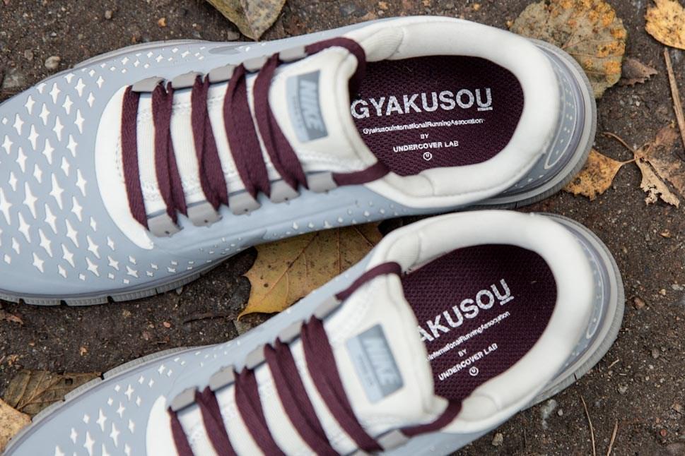 Nike WMNS Free 3.0 V4 GYAKUSOU 'Stealth/Cool Grey-Granite'