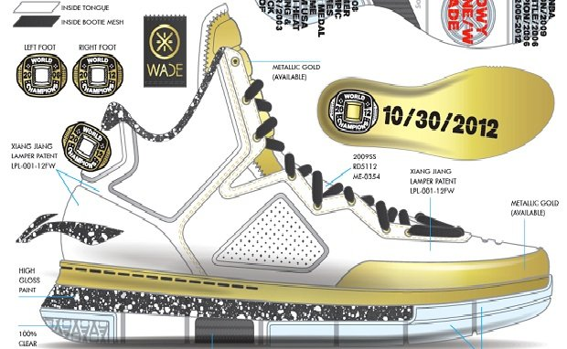 li-ning-way-of-wade-dynasty-collection-pack-1
