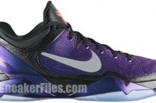 Nike Kobe VII (7) 'Invisibility Cloak' – Official Images