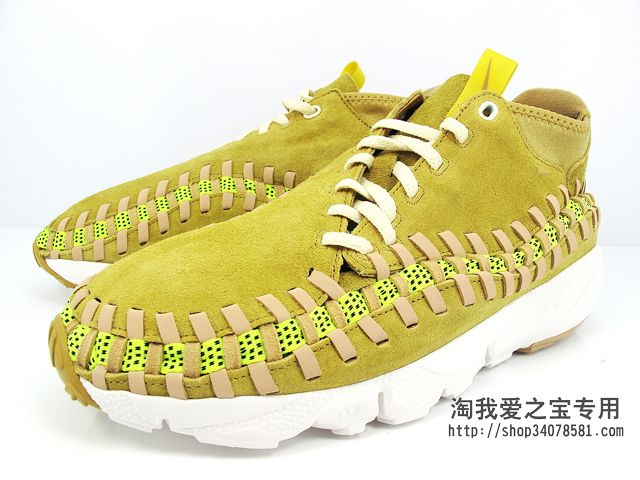 Nike Air Footscape Woven Chukka 'Mustard Suede'
