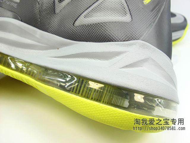 Nike LeBron X (10) 'Canary Diamond' - New Images