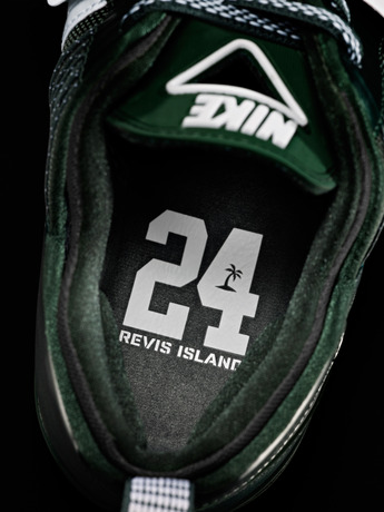 Nike Zoom Revis - Officially Unveiled