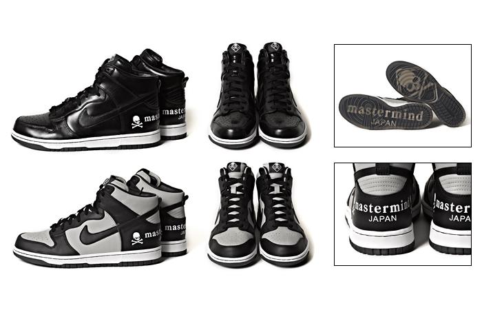 Release Reminder: mastermind JAPAN x Nike Dunk High
